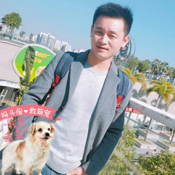 wanxin的照片