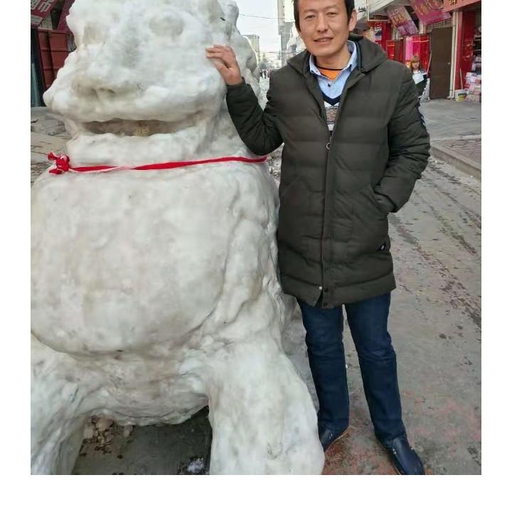陕西省成阳的照片
