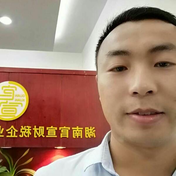姓郭不锅的照片