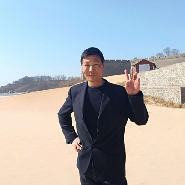 王元米的照片