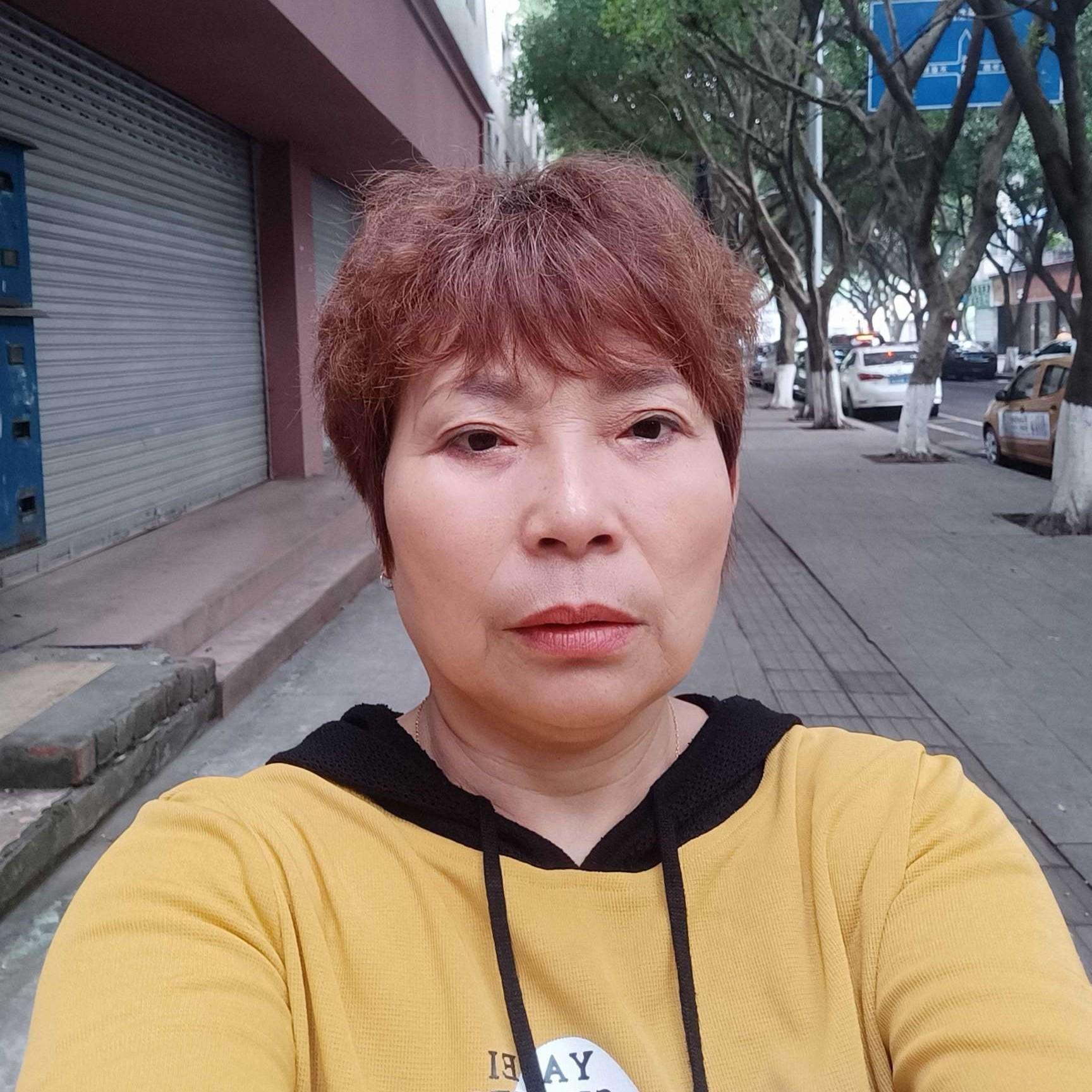 樱姐的照片