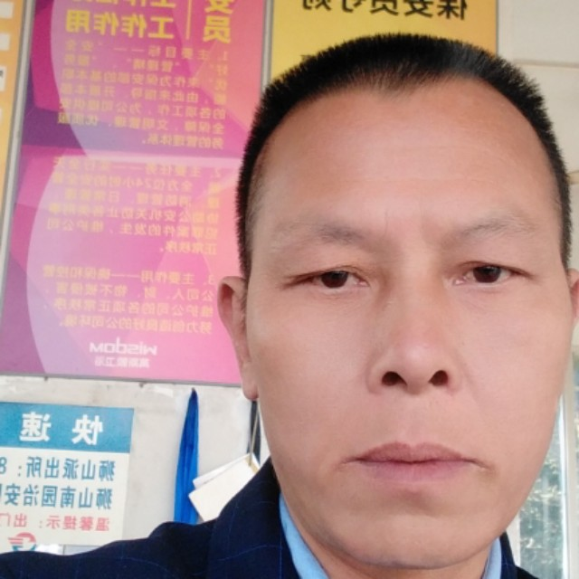 生韦安源的照片
