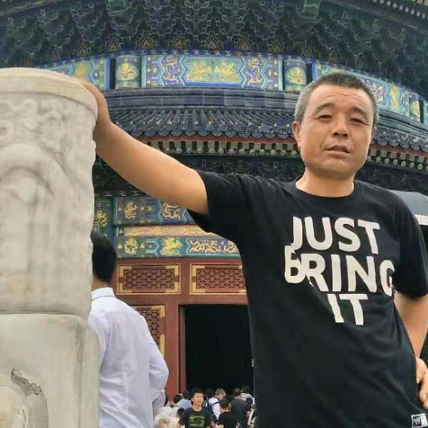 杨久华的照片