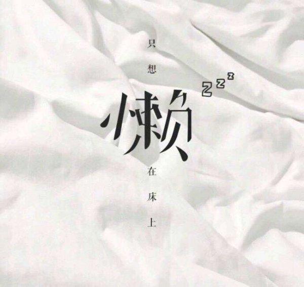 北京我主良缘:一段幸福的婚姻,从好好说话开始