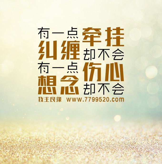 在北京相亲必看的恋爱宝典,让你拥有更多的爱!