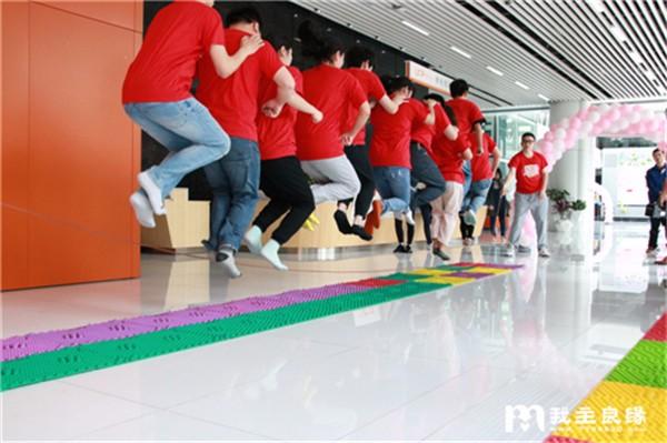 南京-指压板.JPG
