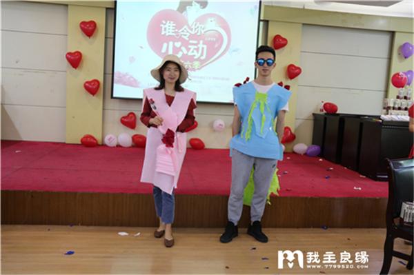 杭州--衣服.jpg