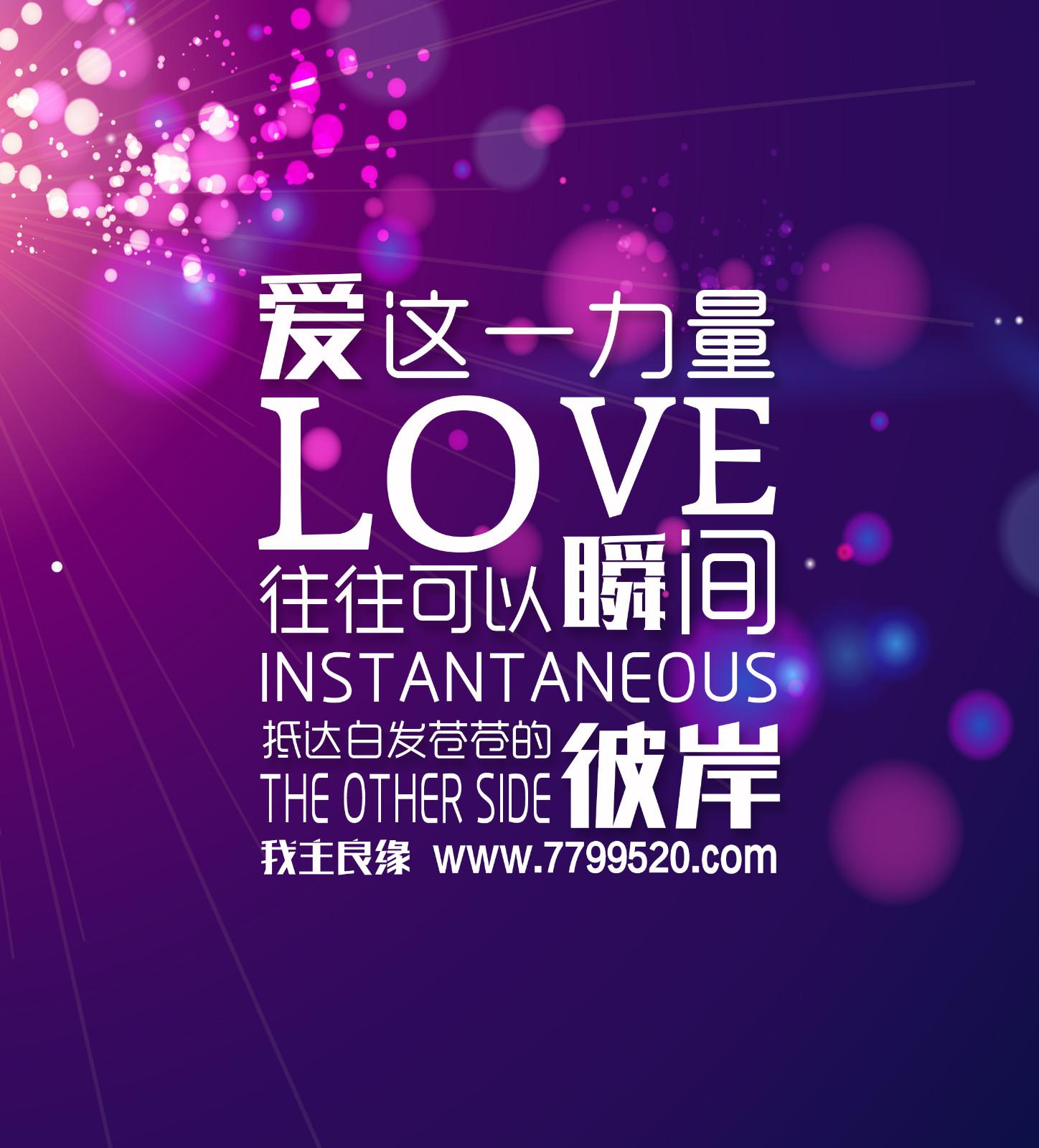 全面升级强婚恋服务,广州我主良缘实现市场与需求共赢