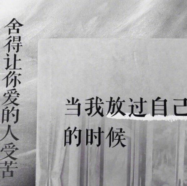 再婚大龄女眼里的福州我主良缘:婚恋理念饱含人文关怀
