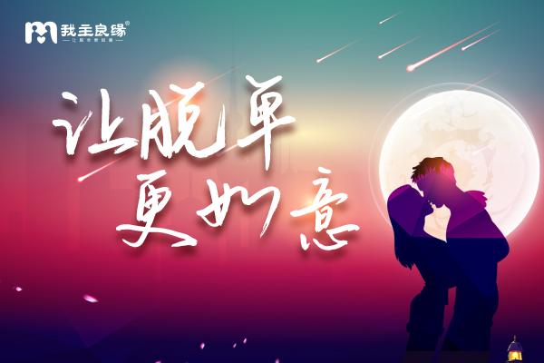石家庄我主良缘婚恋指导师分享:如何避免婚姻危机