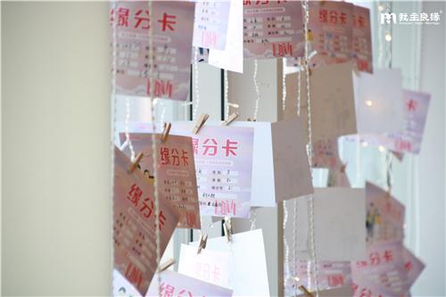 3.31南京-緣分牌.JPG