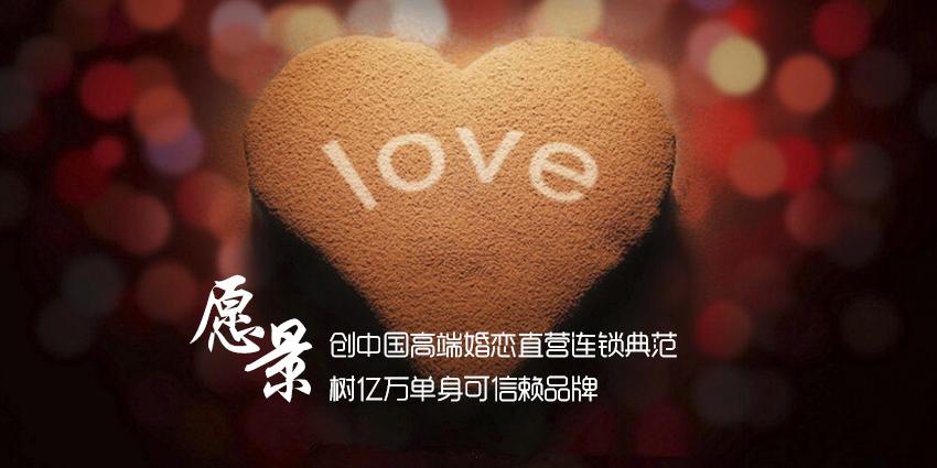 南京我主良缘三对一服务:宅男不会谈恋爱?还没放开罢了