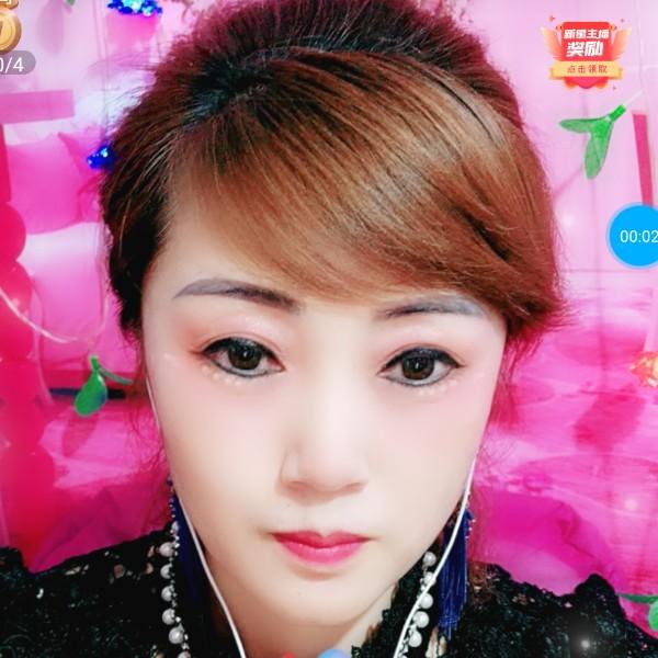 炫蝶紫霞的照片