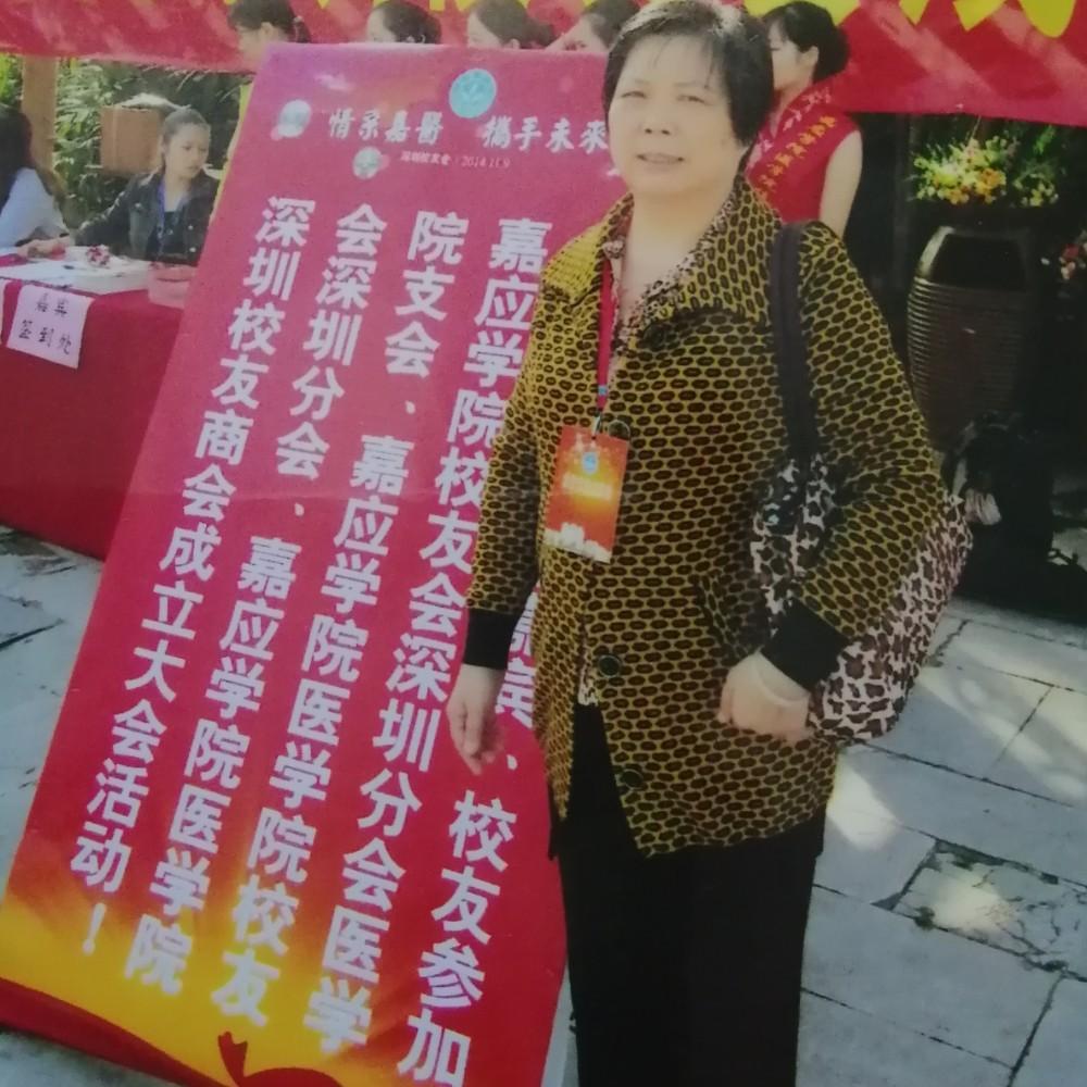杨女的照片