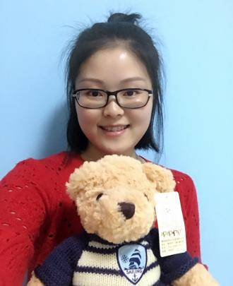 Christina Fang