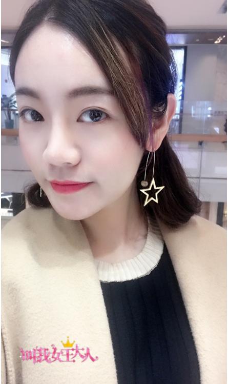 丁jingjing