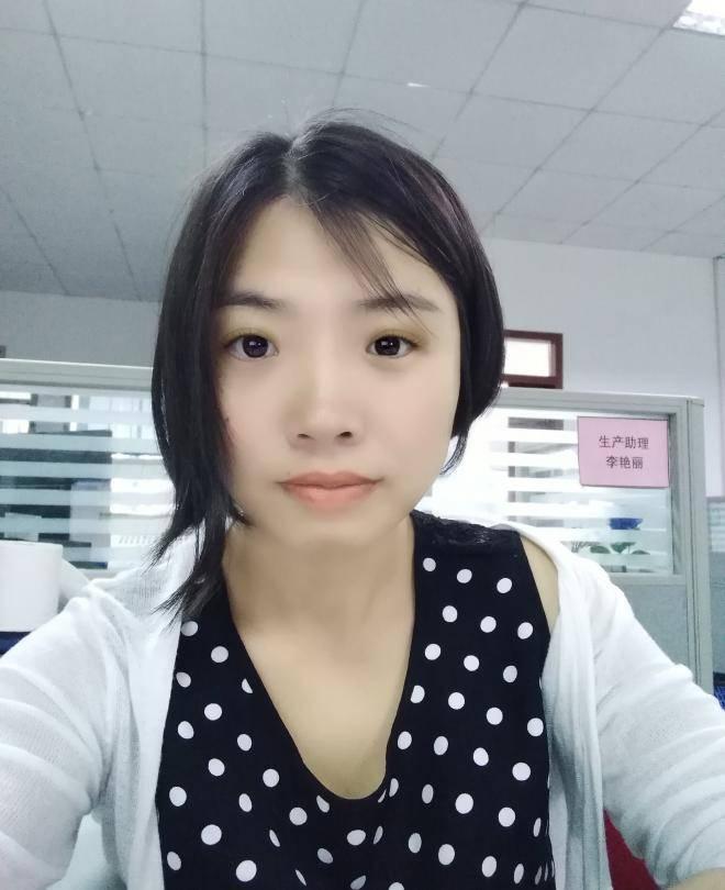 lilyyang