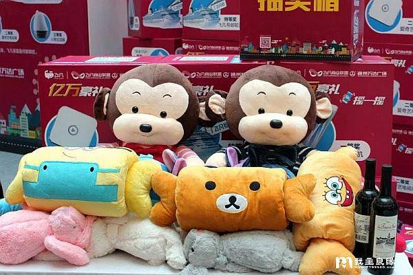 互动吧-杭州1.15|年底了,支招大龄单身如何找对象更快!