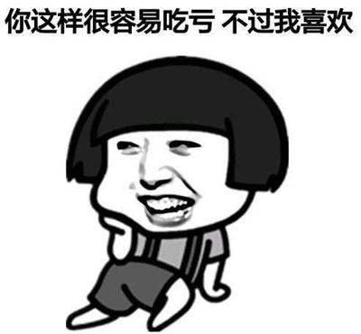 互动吧-广州单身专属福利:免费送你们一个群,自己聊对象去~限时的哦!
