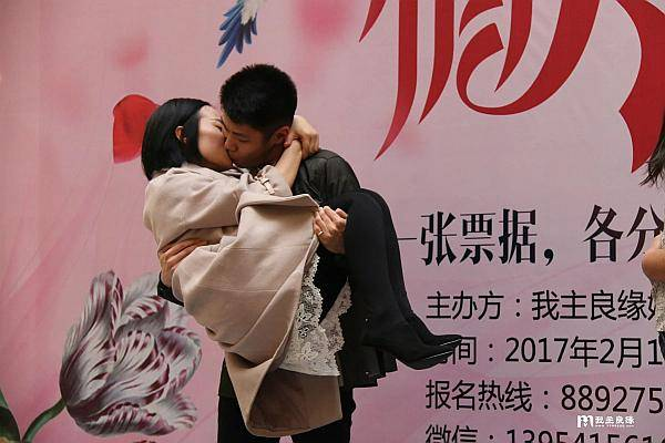 互动吧-杭州3.25|大龄单身凭什么幸福垫底?一场精英相亲会就脱单了!