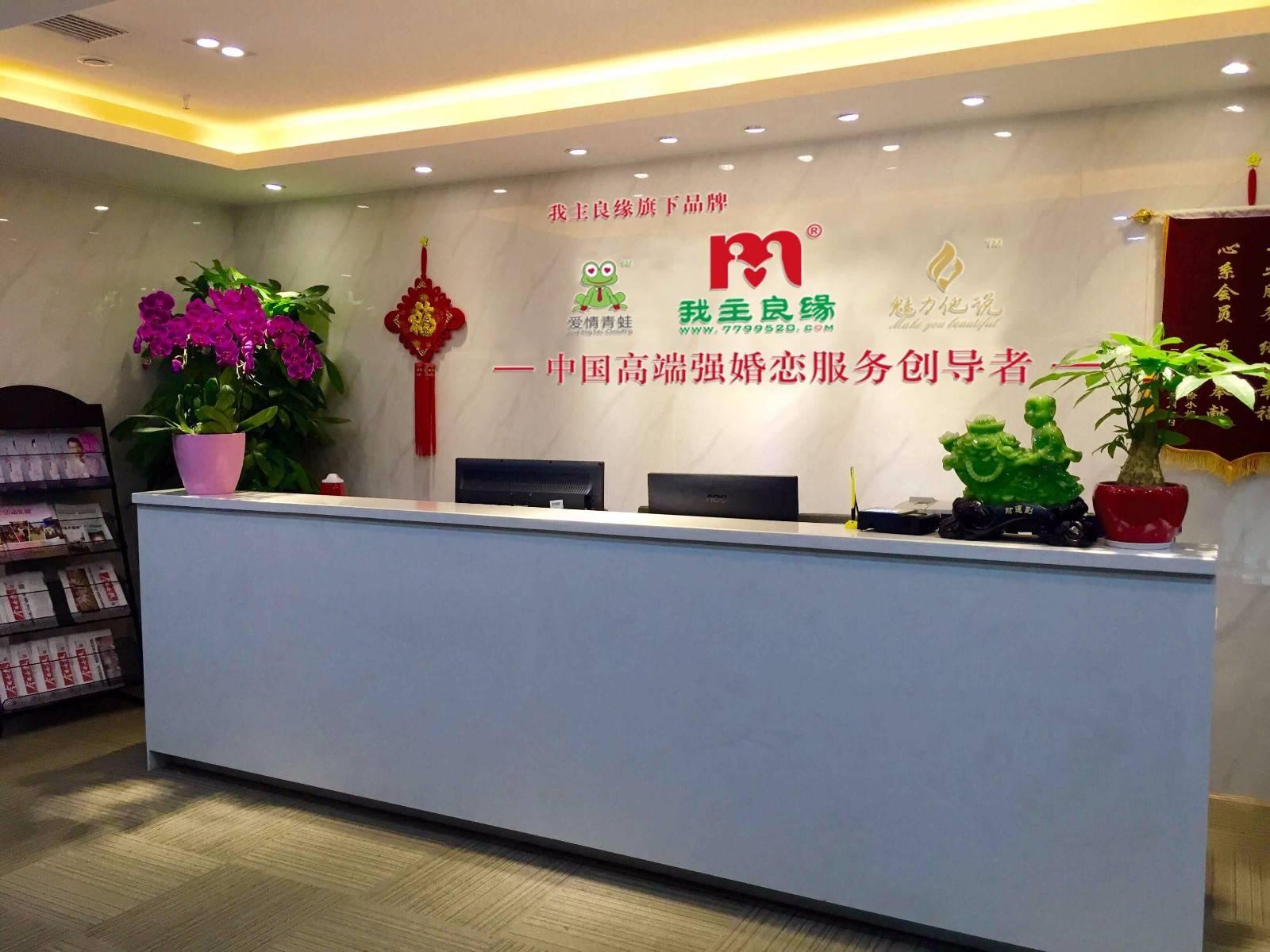 我主良缘进驻武汉、成都  全国14城22家直营店掀脱单热潮
