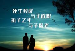 北京军人离异征婚什么婚恋平台比较靠谱?