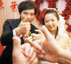 厦门聋哑人征婚去哪里好?